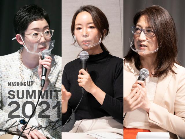 summit2021report