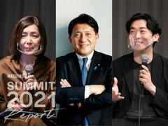 脱炭素のカギはDXが握っている。平井大臣、藤井保文氏らが語る日本の課題