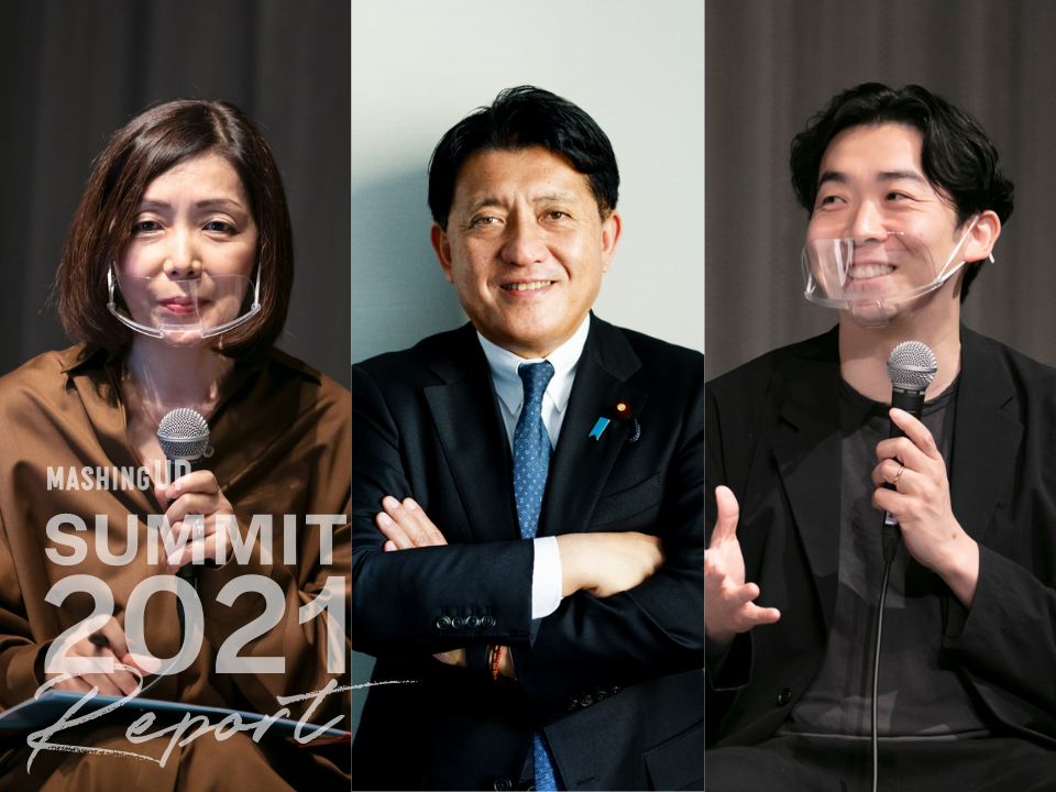 summit2021report