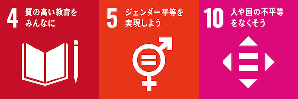 SDGs_1段-1