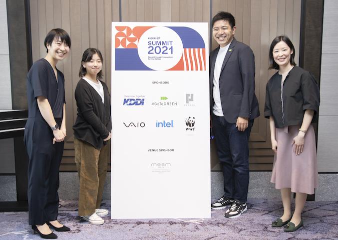 MASHING UP SUMMIT 2021 「未来年表:分岐点は今。2030年の日本社会を考える」登壇者たち