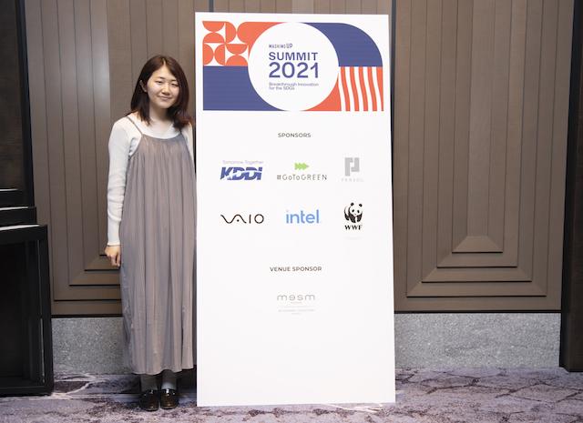 MASHING UP SUMMIT 2021 「企業とSDGsの現在地。課題とビジネスのこれから」に登壇した能條桃子氏
