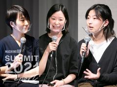 15歳CFOと共に考える未来年表。2030年の日本をサステナブルな社会に