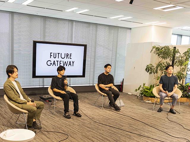 futuregateway3