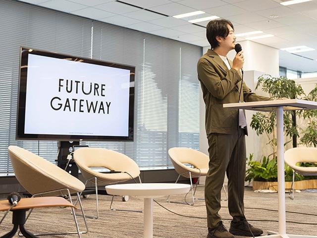 futuregateway2