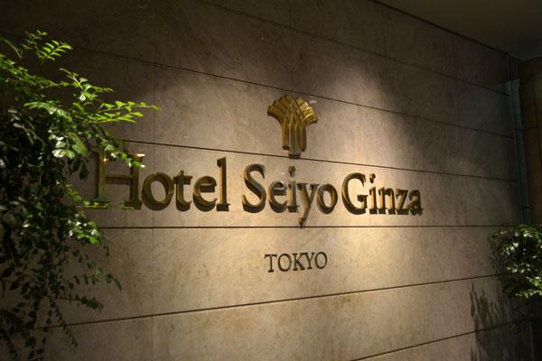 130606_seiyo_ginza_main.jpg