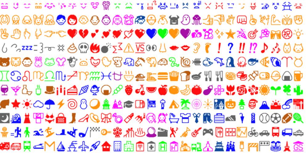20160904_emoji0.jpg