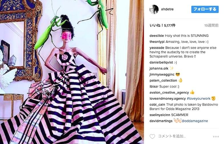 有名誌スタイリストになりすまし、デザイナーから洋服を盗む。Instagramを使った巧妙な詐欺2
