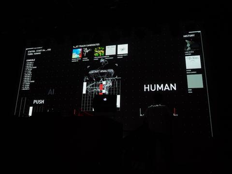 来るべき「AI時代」へ、DJたちが動き出したーー『欲望する機械(マシン・デジラント)』 開催