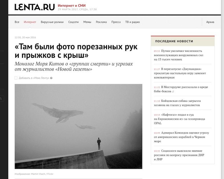 170329russia-bluewhale2.jpg