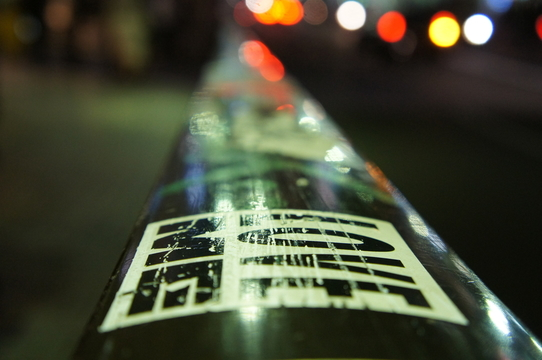 追憶、渋谷ミニシアター文化が指し示す現在地