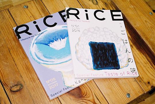 2017年フード・カルチャー最前線~食文化の新たな地殻変動を気鋭のフード・メディア『RiCE』編集長が語る