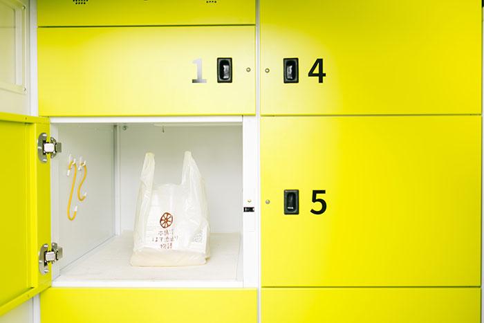 黄色の扉の保管ボックス