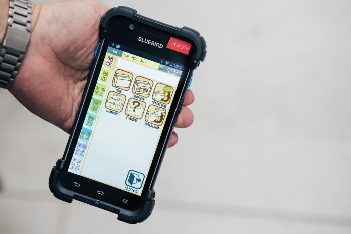 携帯端末の写真