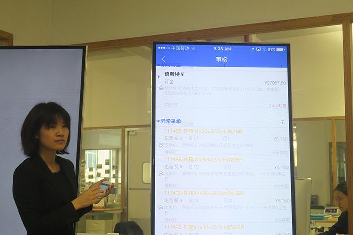 ERPシステムのデモ画面