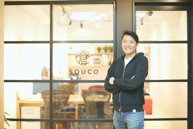 シェアリングエコノミーは物流を変えるのか? 倉庫版Airbnb「souco」の新たなるサービス
