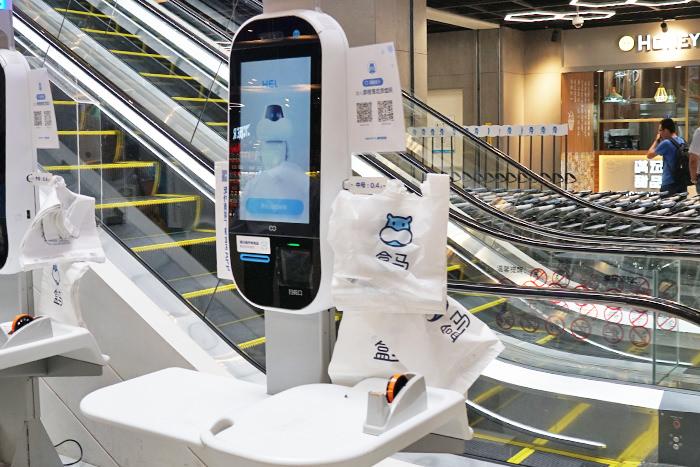GEMBA, なぜ日本では顔認証技術の社会実装が進まないのか?――現代中国・イノベーションの最前線