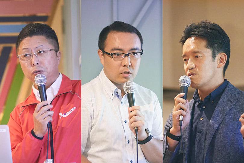 【イベントレポート】GEMBA Talk 〜ものづくりからしくみづくりへ 中小製造業に学ぶBtoBビジネス〜