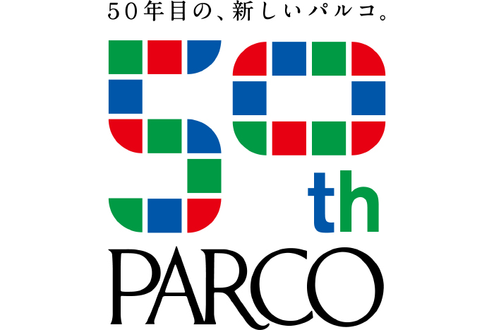 PARCO50周年ロゴ