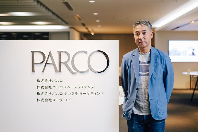 デジタルの力でリアルでの体験を最大化する「渋谷PARCO」―― 次世代の商業施設のかたちとは