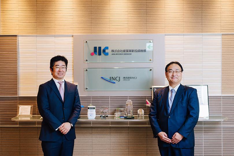 課題解決型ベンチャー投資で、サプライチェーンにイノベーションを—— 国内最大級の官民ファンド「株式会社INCJ」