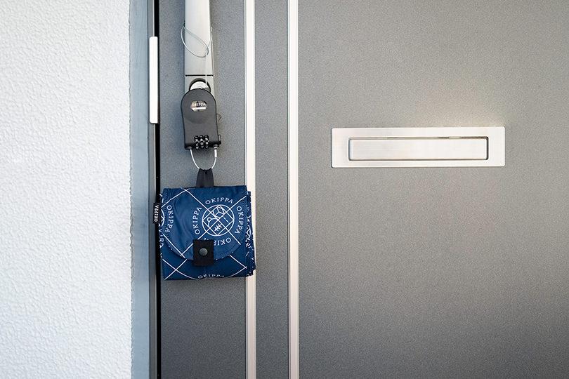 置き配バッグ「OKIPPA」 価格3,980円