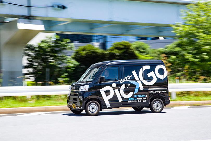 ドライバーの価値向上を目指す「PickGo」と「SmaRyu」はコロナ後の物流を変える切り札となるか?