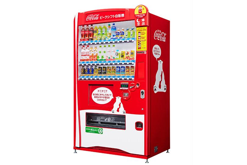 コカ・コーラの自動販売機(コカ・コーラ ボトラーズジャパン株式会社より提供)