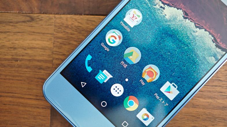 Y!mobileは1,980円で10分×300回の無料通話込み。トータル50時間。話しきれる?