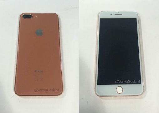あれ…iPhone 7sにも新色「カッパーゴールド」がくる!?