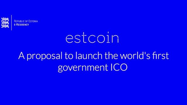 エストニア政府、独自の仮想通貨「エストコイン」を検討中