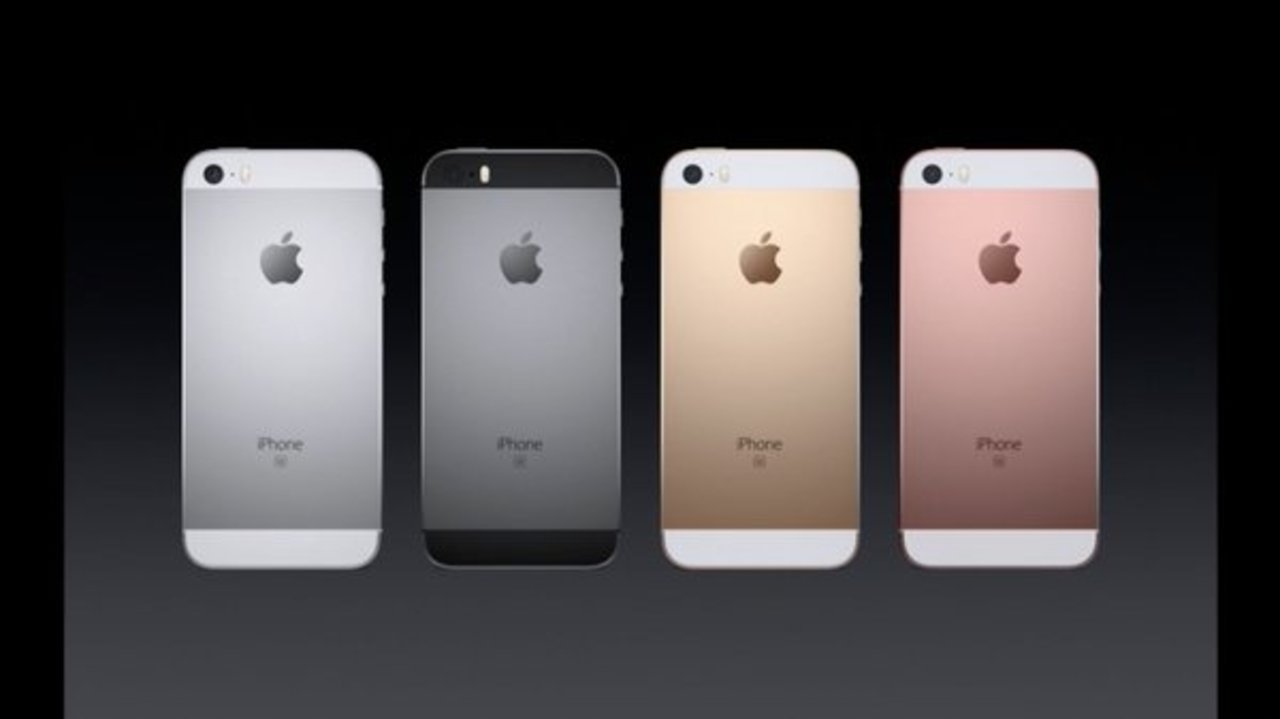 史上最強の4インチスマホ、iPhone SE爆誕!