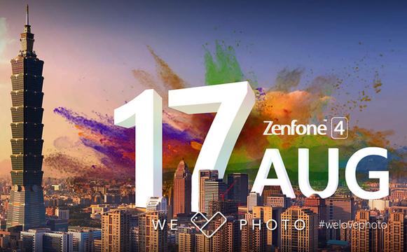 ZenFone 4シリーズがドドドっと5機種発表! 自撮り向けモデルも