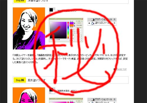 090521himitsu.jpg