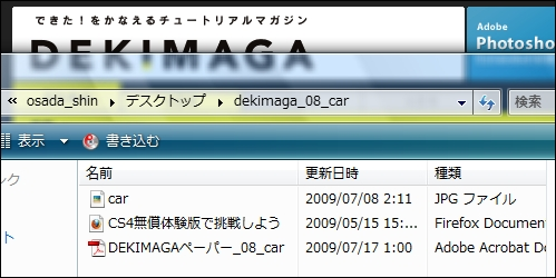 090805download.jpg
