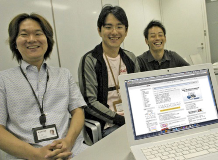[PR] マカー専用ポータル「homepage.excite」さんとMac談義