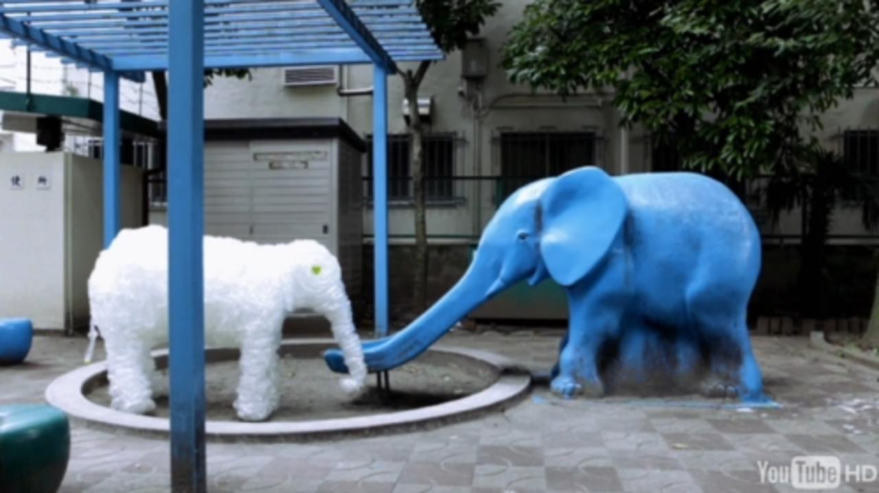 [PR]問題:この子象のオブジェは何製でしょーか?
