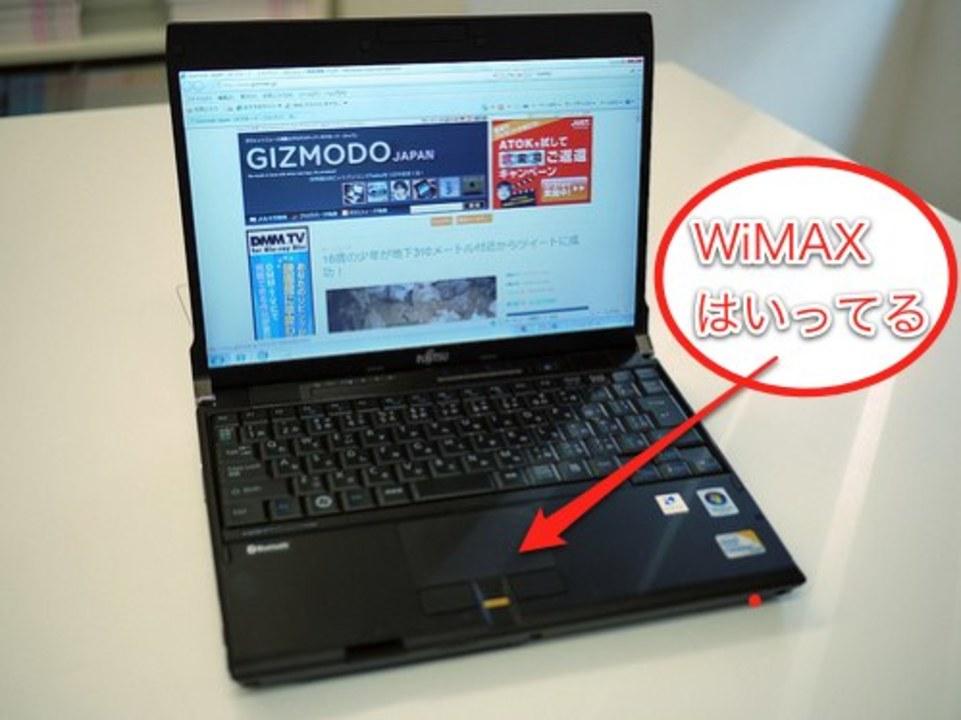 [PR] UQ WiMAX内蔵パソコンで快適なネット生活を始めよう