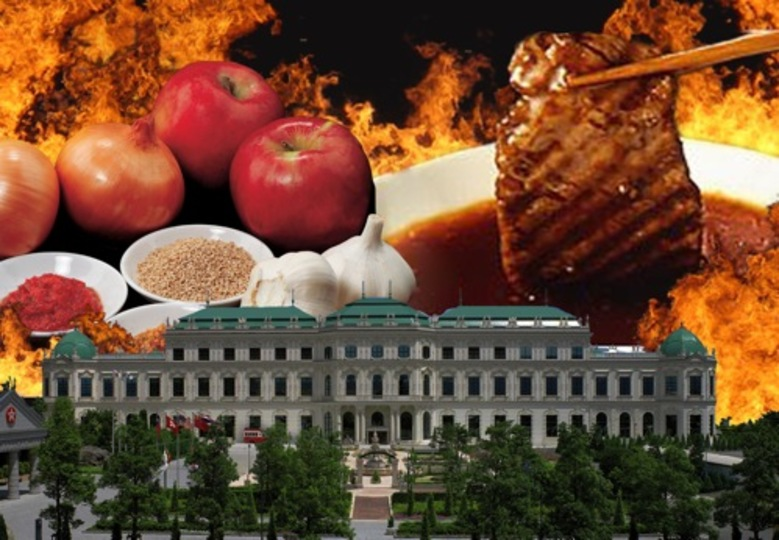 [PR]告知:焼肉のたれ聖地、宮殿工場から生放送。15時半ごろからタレの作り方Ustします!