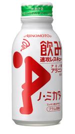 20100415nomikatacan.jpg