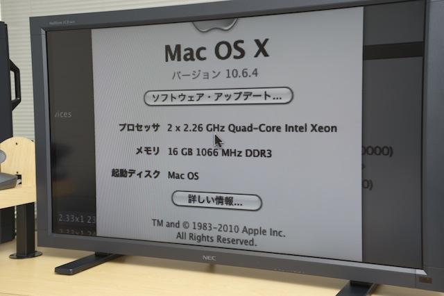 20100901adobe2.jpg