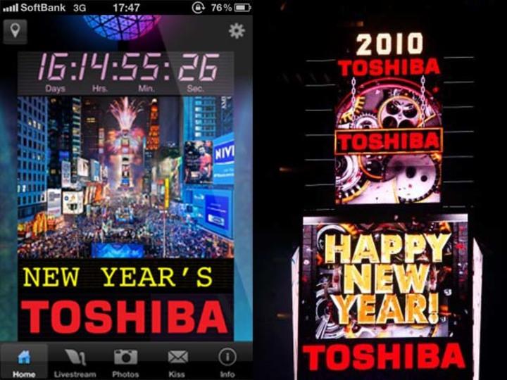 100万人に見られちゃうかも! NYの巨大ビジョンに、あなたの写真を表示出来るかもしれないiPhone・Androidアプリ[PR]