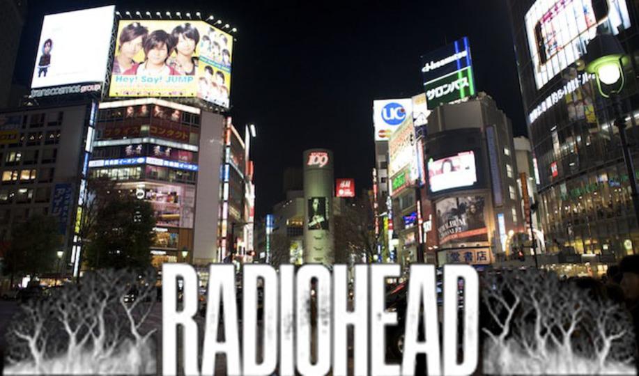 Radioheadがニューアルバム『The King of Limbs』を急遽発売! Twitterのつぶやきで日本中が大騒ぎ!?