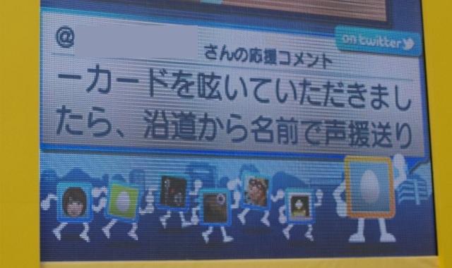 110307biwako26.jpg