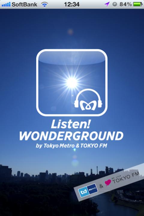 東京メトロがTOKYO FMとコラボした聴く番組アプリ「Listen! WONDERGROUND」が出てるよ!