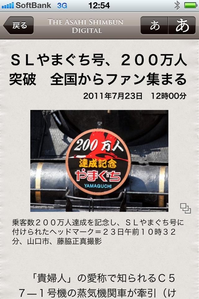110723-a-04_R.JPG