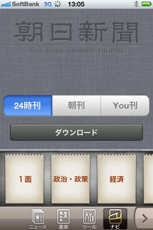 110723-a-10_R.JPG