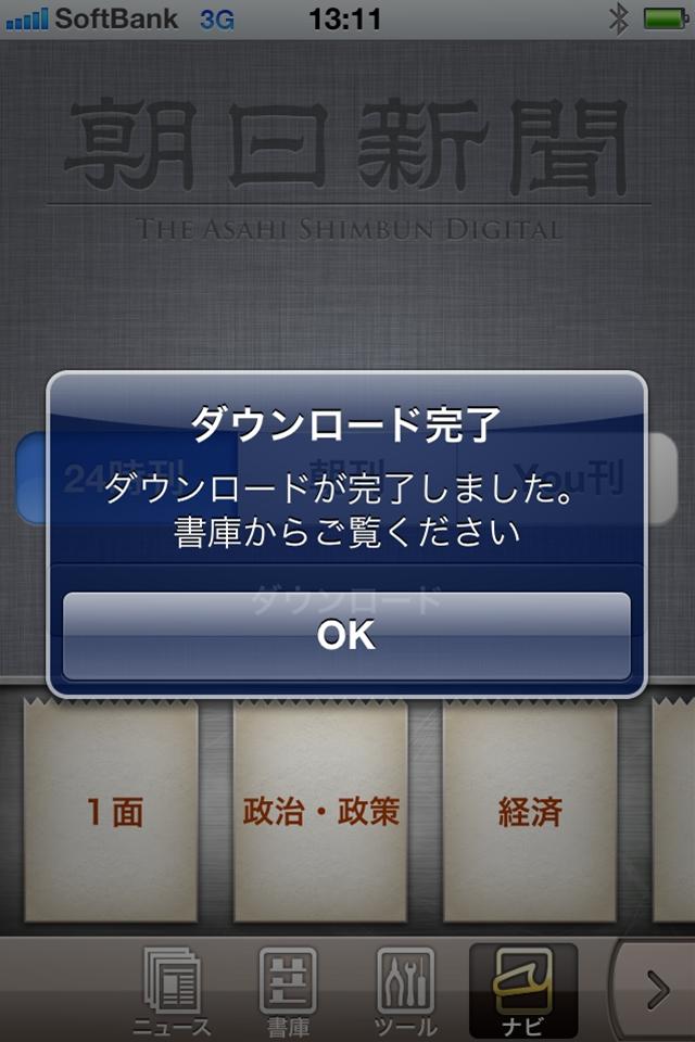 110723-a-11_R.JPG