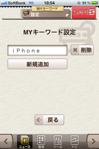 110726mykey.png