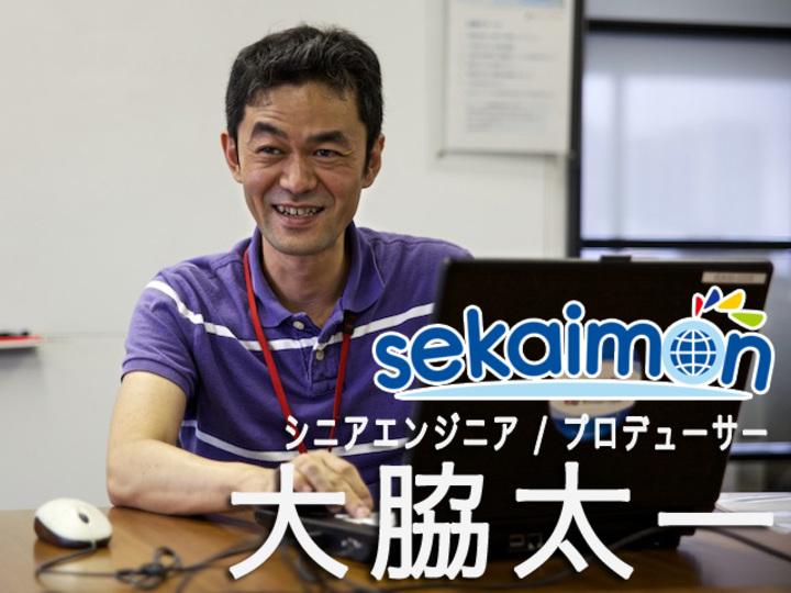 「ちょっと検索してください。ガジェットだらけですから」eBayの日本版サービス『セカイモン』の担当者へ話を聞いてきました!